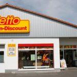 vastgoed-duitsland-verhuurde duitse supermarkten-hoog rendement met weinig risico